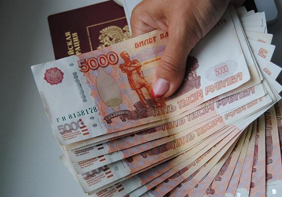 для получение денежных средств необходим паспорт гражданина РФ